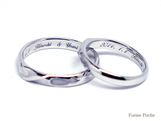 結婚指輪 刻印hi20140608-05