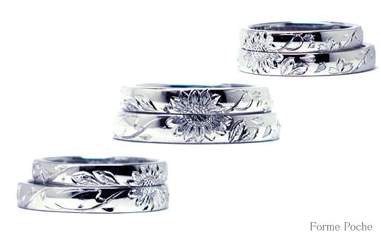 春夏秋冬 タガネ彫り結婚指輪  hi141025-01