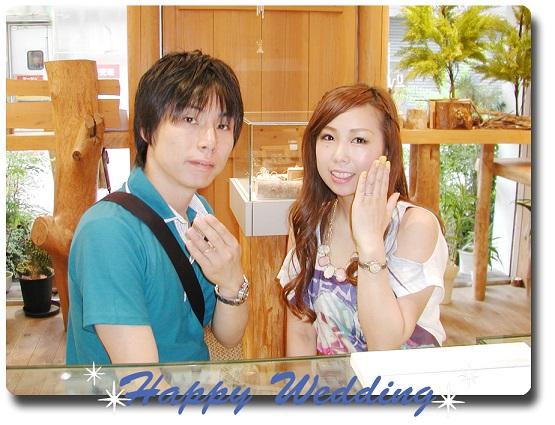 結婚指輪 オーダーメイド hi141030-01