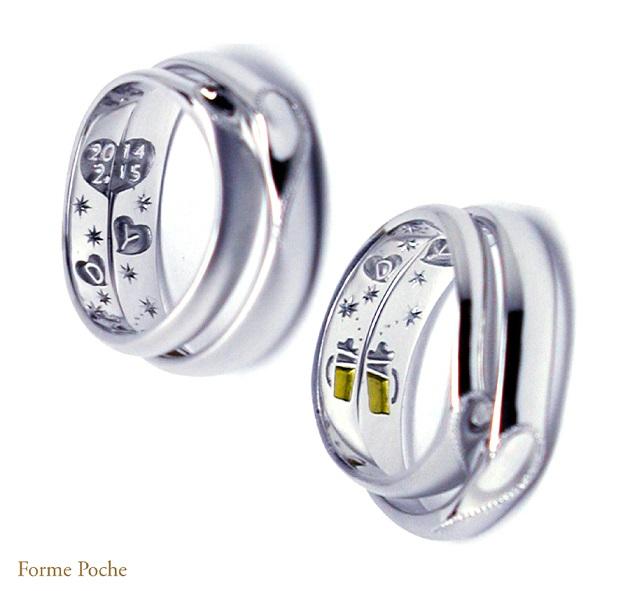 ハートの結婚指輪内側 オーダーメイド hi141030-R01