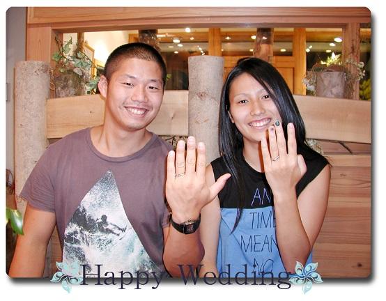 結婚指輪 オーダーメイド hi141024-01