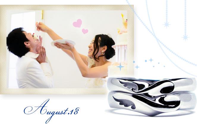 w847-大阪の結婚指輪・正面-ha140930