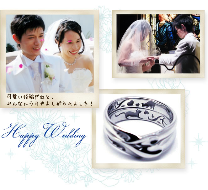 w847-猫の結婚指輪・裏面-ha140930