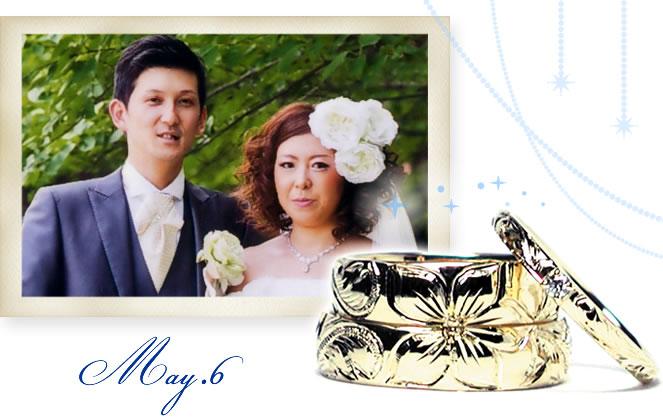 w834-和歌山の結婚指輪・正面-ha141005