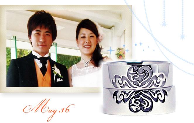 w782-大阪のオーダメイド結婚指輪-ha141021