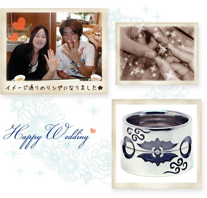 w782-ホワイトレアメタル製鏡面仕上げの結婚指輪・裏面-ha141021