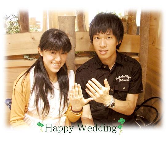 オーダーメイド結婚指輪  hi141006-02
