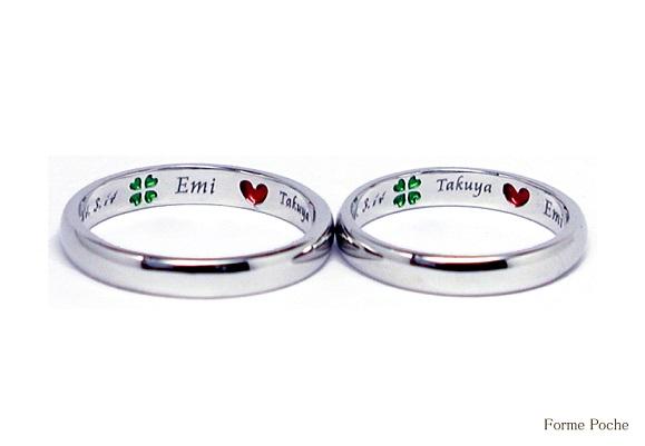 結婚指輪内側 クローバー&ハート  hi141006-R02