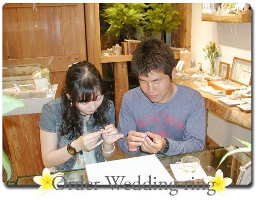 オーダーメイド 結婚指輪 hi141031-03