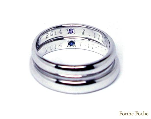 結婚指輪 誕生石 hi141031-R03