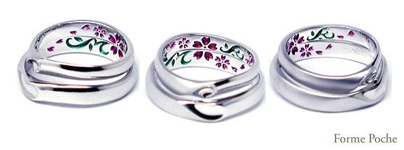 桜の結婚指輪 オーダーメイド hi141107-w918R03
