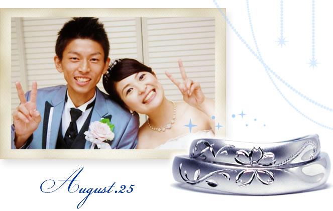 w831-桜のオーダーメイド結婚指輪をご注文に奈良から大阪に-ha141104