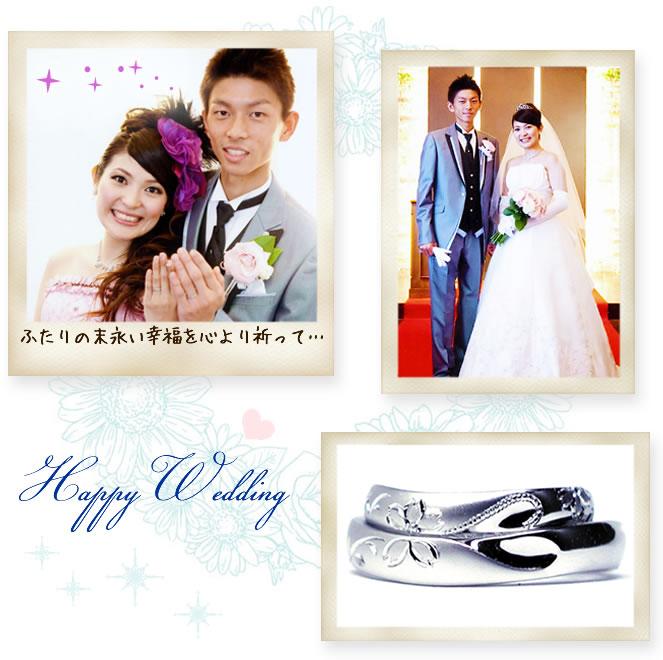 w831-ハートと桜の結婚指輪と新郎新婦-ha141104