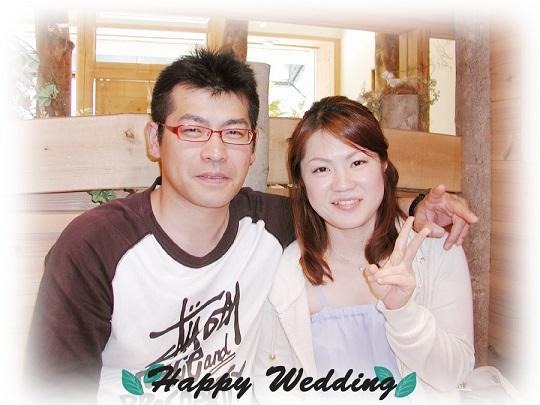 オーダーメイド結婚指輪 お引き取り時150125w912-01