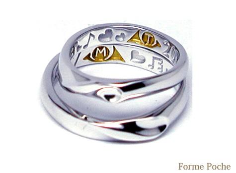 ホルン オーダーメイド結婚指輪 150122w904-R02