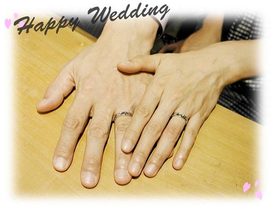 オーダーメイド結婚指輪 お引き取り時 150131w917-01