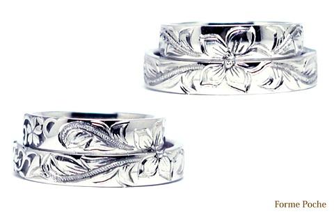 ハワイアン 手彫り 結婚指輪 150131w917-R2