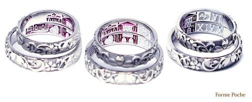 宮殿 オーダーメイド結婚指輪 150131w917-R3