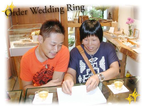 オーダーメイド結婚指輪 お引き取り時150213w921-02