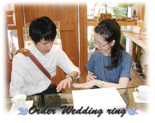 オーダーメイド結婚指輪 確認時 hi150222w936