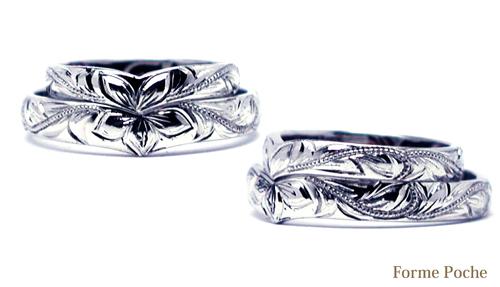 ハワイアン オーダーメイド結婚指輪 150215w932-R01