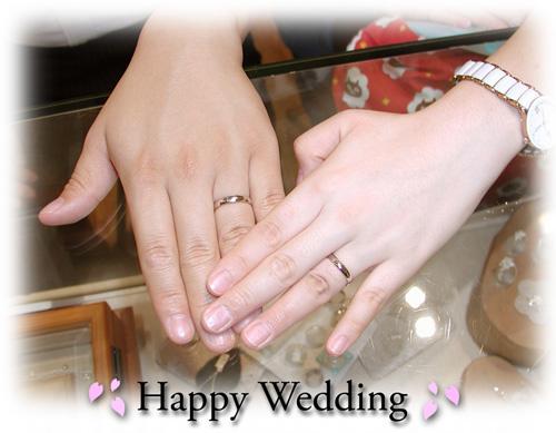 オーダーメイド 結婚指輪 お引取り時 150226w933-01