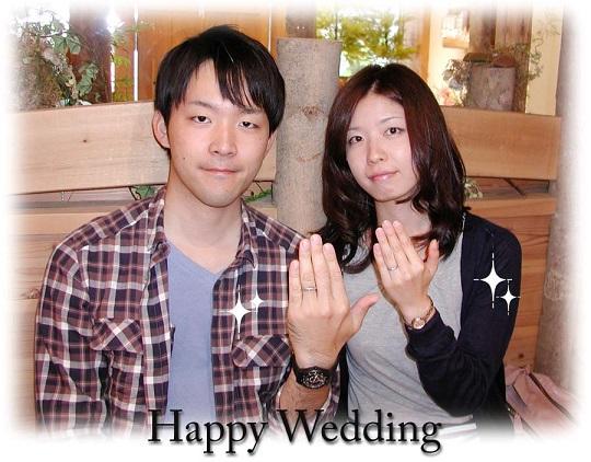 オーダーメイド結婚指輪お引き取り時 150206W907-01