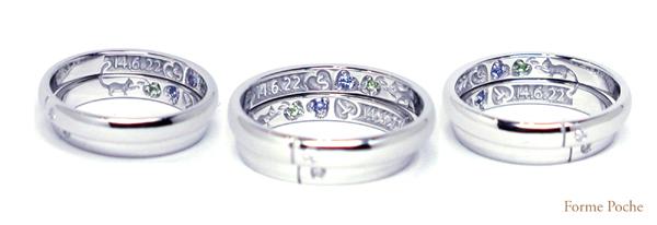 オーダーメイド結婚指輪 裏側 ネコ hi150222w936