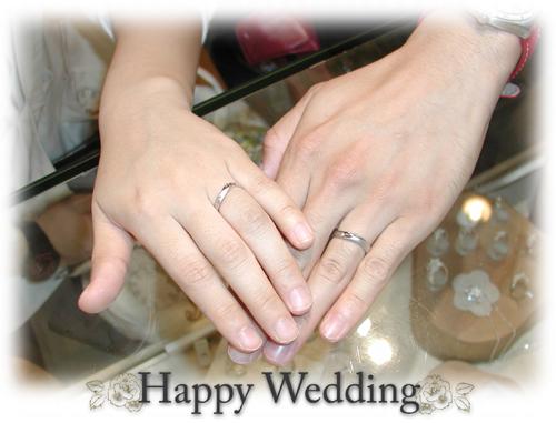 オーダーメイド結婚指輪 お引き取り時 hi150222w930-01