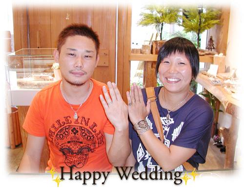 オーダーメイド結婚指輪お引き取り時hi150213w921-01