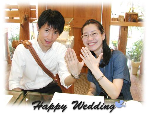 オーダーメイド結婚指輪 確認時02  hi150222w936