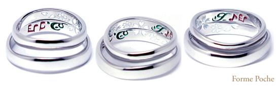 オーダーメイド 結婚指輪 桜イニシャル 150226w933-R02