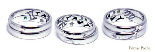 オーダーメイド結婚指輪 イロワケイルカ 150219w927-R02