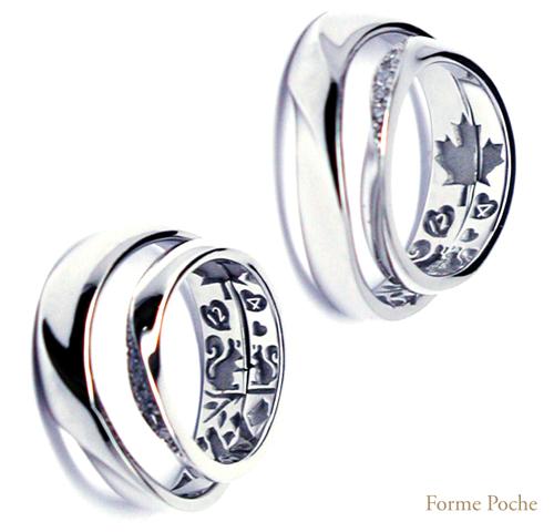 結婚指輪 リス 150226w943-R03