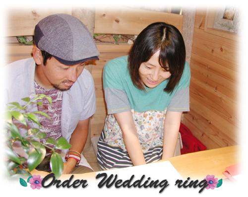 オーダーメイド結婚指輪 お引き取り時 150301w924-02
