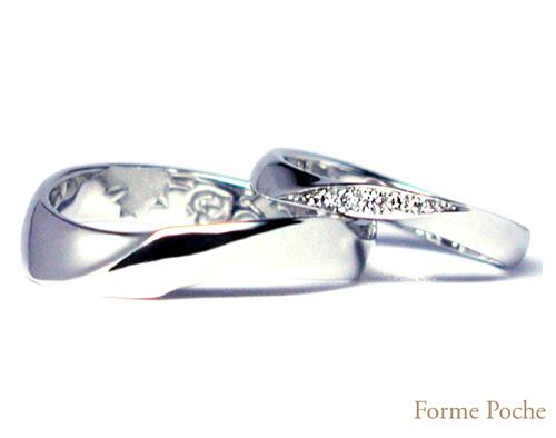 オーダーメイド結婚指輪 ダイヤ 150226w943-R03