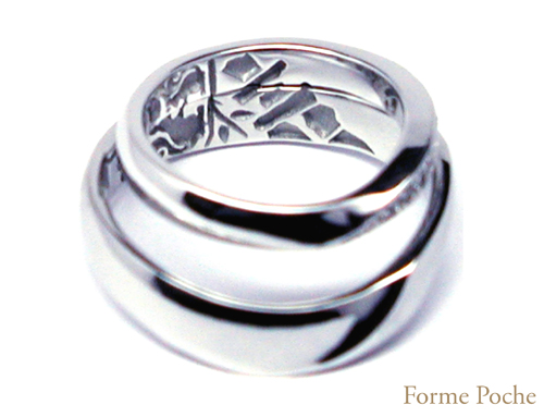 オーダーメイド結婚指輪 150226w943-R04