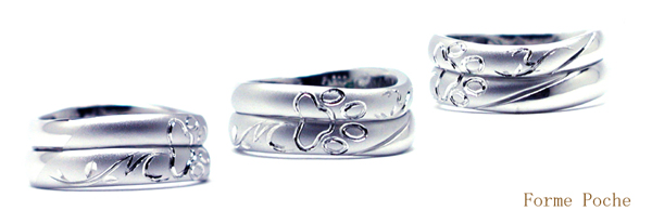 手彫り オーダーメイド結婚指輪 肉球 イニシャル150301w924-R01