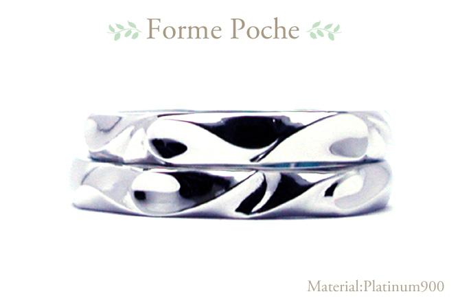 オーダーメイド 結婚指輪 シンプル イニシャル ハート hi150420w947-R1