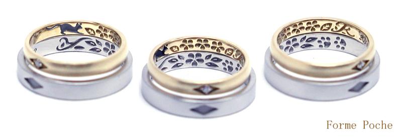 オーダーメイド結婚指輪内側 ネコ ビオラ イニシャル hi150413w931-R2