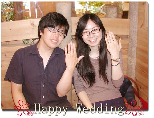 オーダーメイド 結婚指輪 お引取り時 150403w905-01
