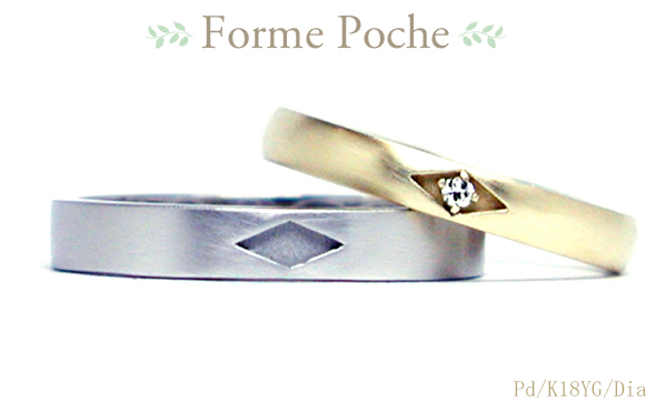 オーダーメイド結婚指輪 シンプル つや消し ダイヤ hi150413w931-R1