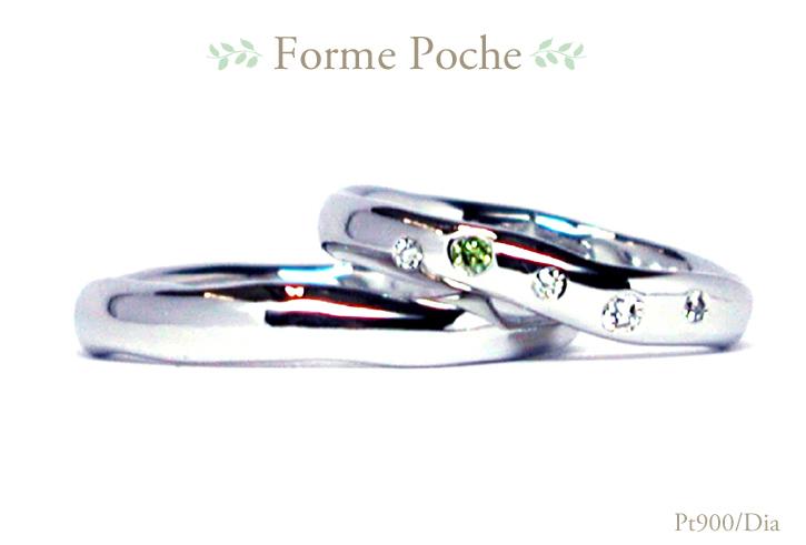 オーダーメイド 結婚指輪 ナチュラル ダイヤ hi150420w909-R1