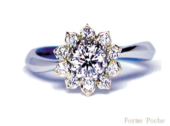 オーダーメイド 婚約指輪 ひまわり hi150403w903-R1