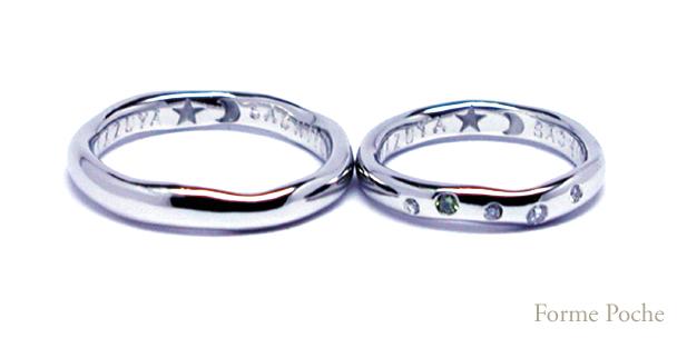 オーダーメイド 結婚指輪 月 星 刻印  hi150420w909-R1