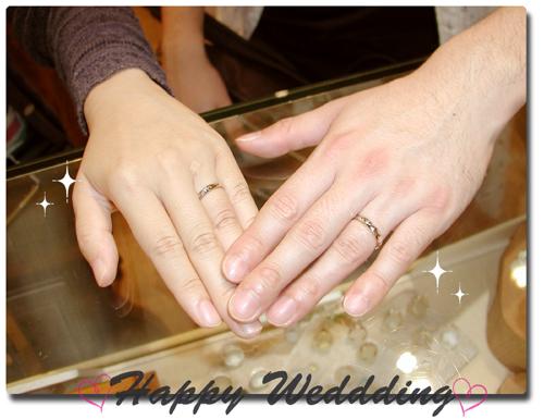 オーダーメイド 結婚指輪 お引き取り時 hi150420w947-01
