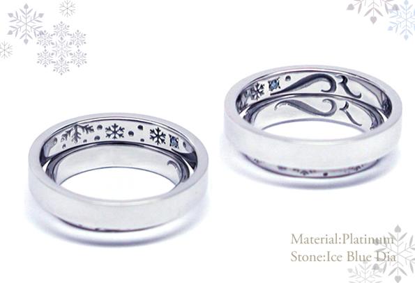 オーダーメイド結婚指輪 雪 イニシャル ハート 星 hi150423w959-R2