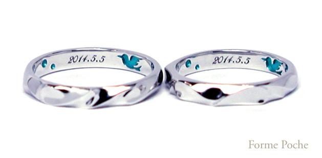 オーダーメイド 結婚指輪 内側 刻印  ブルー 鳥 hi150420w947-R2