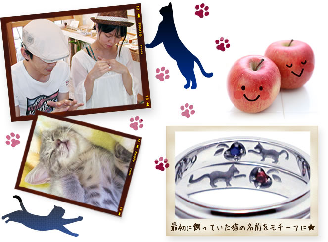 w926-大好きなネコの結婚指輪・りんごと猫のモチーフ-ha150407