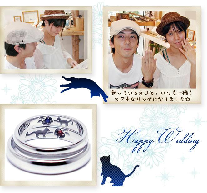 w926-大好きなネコの結婚指輪・りんごと誕生石-ha150407